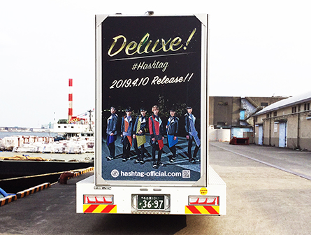 5th single 「Deluxe!」Release
